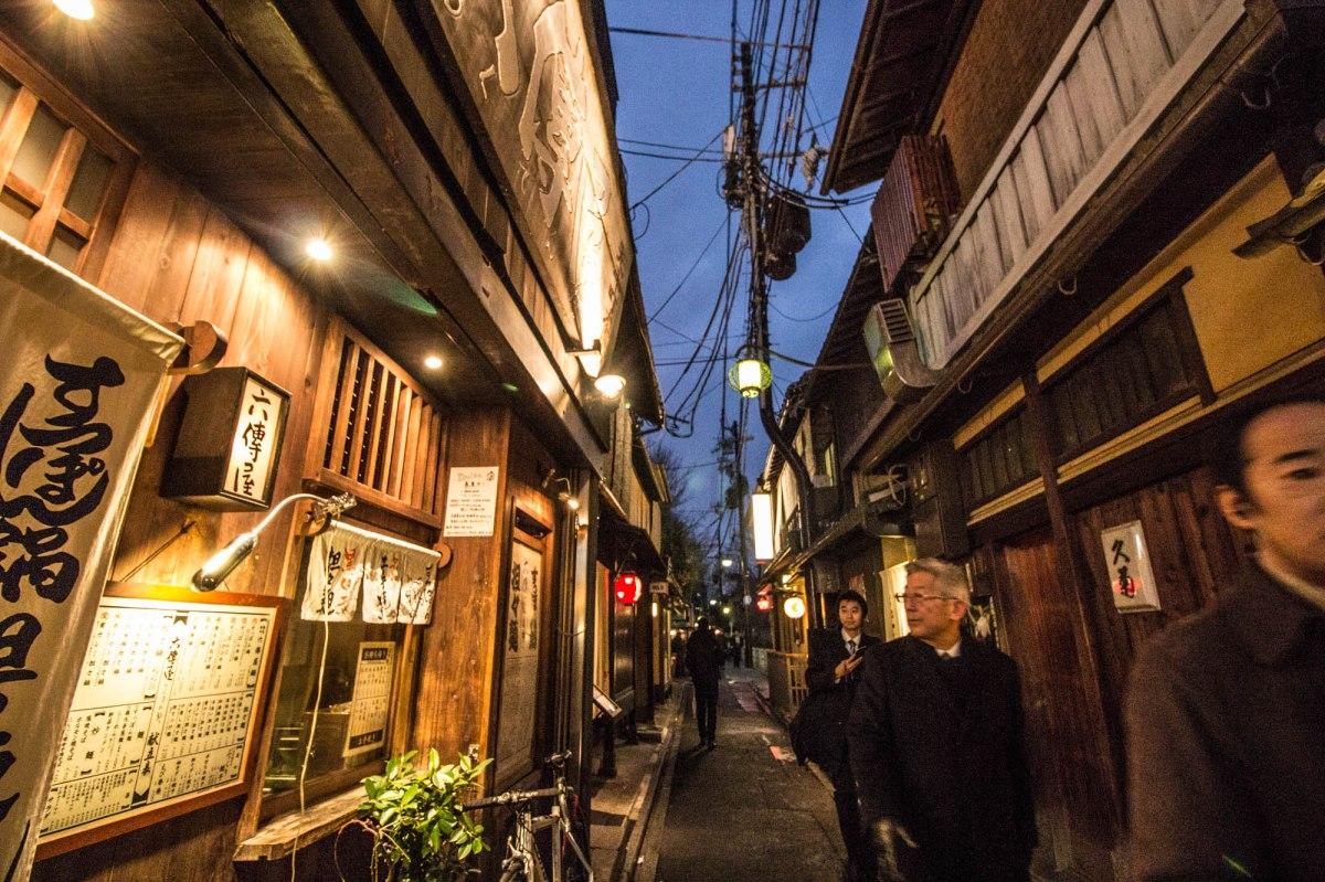 Night stroll down Kyoto's Pontocho Alley