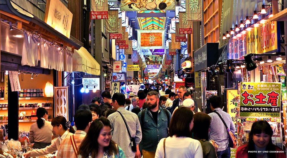 xl_8487_nishiki-market-finedininglovers-TP